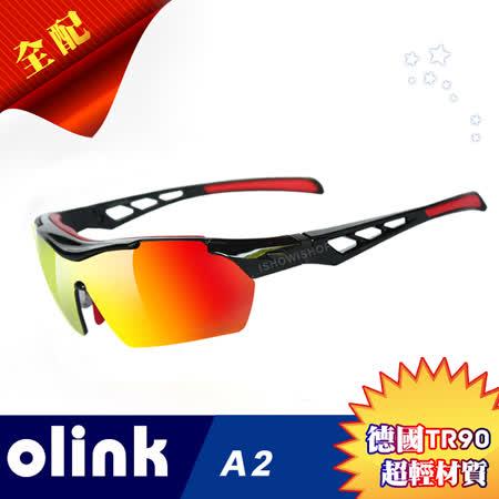 【Olink sports】 專業眼鏡 德國四川 路 愛 買TR90鏡架 OL-A2 全配備系列 偏光太陽眼鏡 運動眼鏡