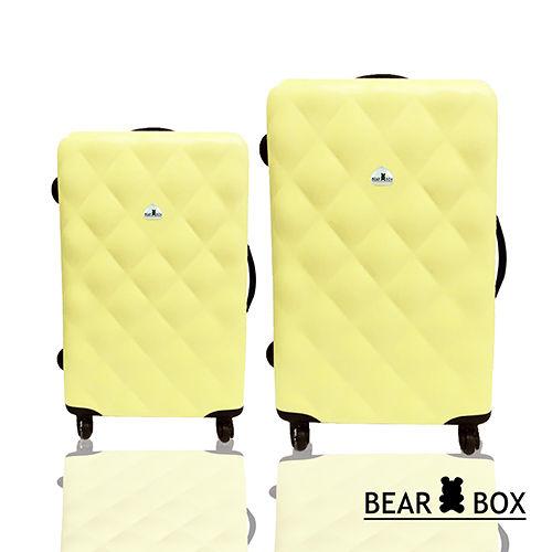 Bear 台中 大 遠Box 水漾菱格系列ABS輕硬殼行李箱/旅行箱兩件組28+24吋