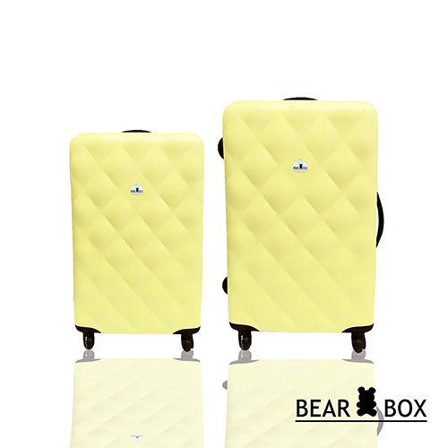 Bear Box臺北 遠東 百貨 水漾菱格系列ABS輕硬殼行李箱/旅行箱兩件組24+20吋