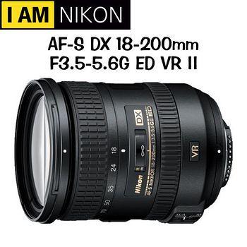 NIKON DX AF-S 18-200mm F3.5-5.6G ED VR II (平輸) -送UV鏡+強力吹球+拭鏡筆+拭鏡布+拭鏡紙+清潔液+JENOVA鏡頭軟套