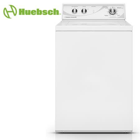 Huebsch優必洗 美式12公斤直立式洗衣機(ZWN432) 送安裝