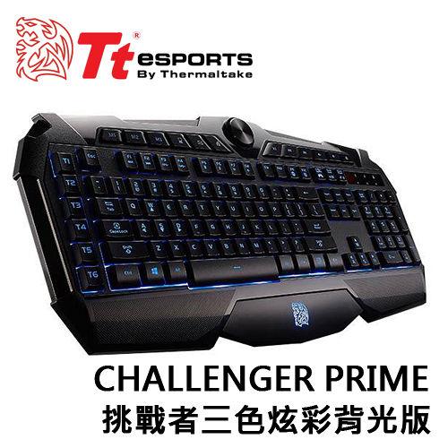 曜越 TT eSports 挑戰者 CHALLENGER PRIME 三色炫彩背光版 薄膜