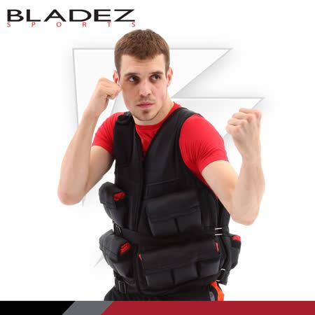 BLADEZ 20KG可調式加重背心