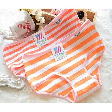 【Olivia】可愛海軍風棉質條紋內褲-橘色