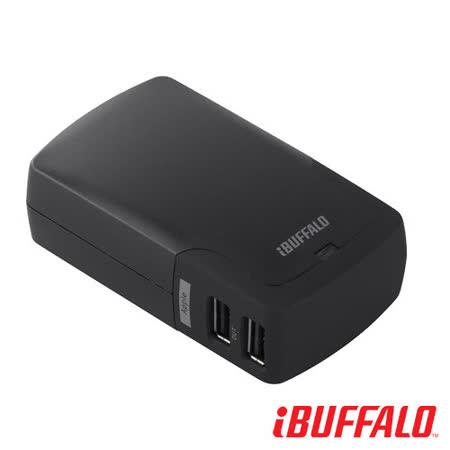 【2件省更多】Buffalo 4.2A USB 充電座 (4port)-2入組