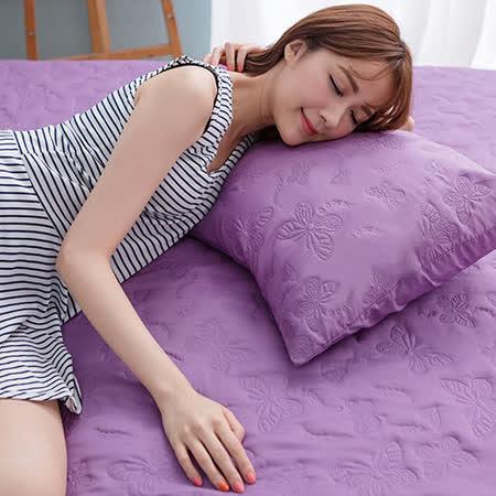 J-bedtime【蝶舞飛揚】雙人絕美壓紋X防汙防塵床包式保潔墊(深紫蝶)