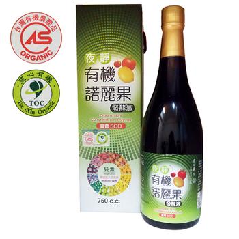 【春風華陀】夜靜有機諾麗果發酵液 *2瓶 (750ml/瓶)