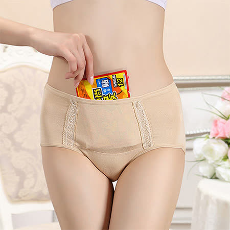 【Olivia】暖宮口袋設計 經期專用防漏中腰款生理褲/衛生褲(膚色)-XL