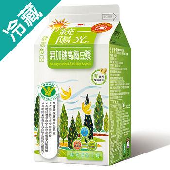 統一陽光無加糖高纖豆漿450ml