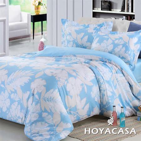 《HOYACASA 天空眷戀》雙人四件式天絲兩用被床包組