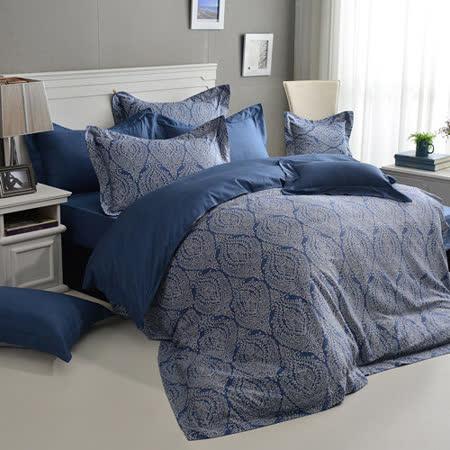 IN HOUSE-Karlstejn Castle-精梳棉-雙人四件式薄被套床包組