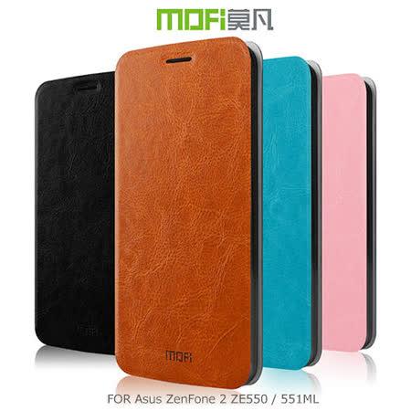 MOFI 莫凡 Asus ZenFone 2 ZE550/551ML 睿系列側翻皮套