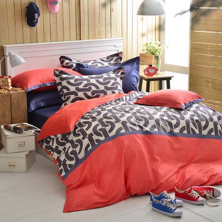 IN HOUSE-Norway impression-精梳棉-雙人三件式薄被套組