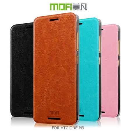 MOFI 莫凡 HTC One M9 睿系列側翻皮套