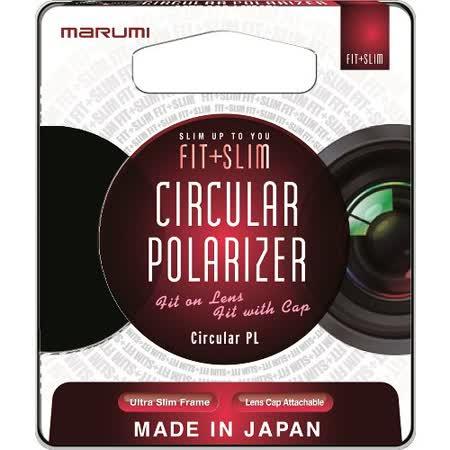 Marumi FIT+SLIM CPL 廣角薄框偏光鏡(72mm/公司貨)
