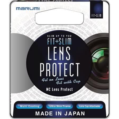 Marumi FIT+SLIM LP 廣角薄框多層鍍膜保護鏡(62mm/公司貨)