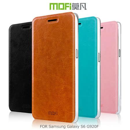 MOFI 莫凡 Samsung Galaxy S6 G920F 睿系列側翻皮套