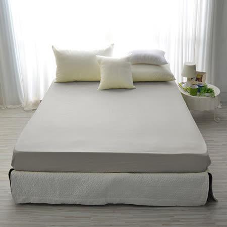 IN HOUSE-精梳棉-雙人素色床包-氣質灰