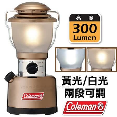 【美國Coleman】CPX6 復古LED雙光源高亮度露營燈(300流明) /CM-6969