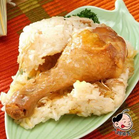 【大嬸婆】麻油雞腿粽(10入)