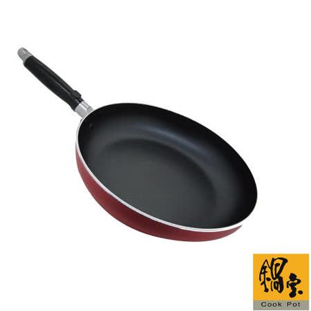 鍋寶歐式平底不沾鍋28CM(紅)-FP-0281