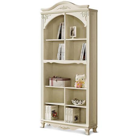 MY傢俬 歐式古典3.2尺開放式書櫃