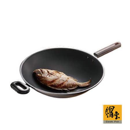 鍋寶煎大師奈米不沾炒鍋單柄-39CM-GD-039