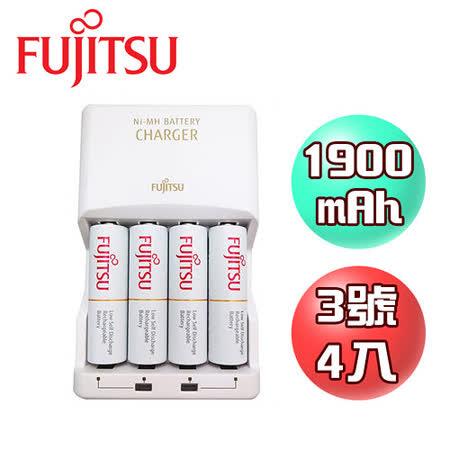 Fujitsu富士通低自放充電電池組(智慧型充電器+1900mAh 3號4入)