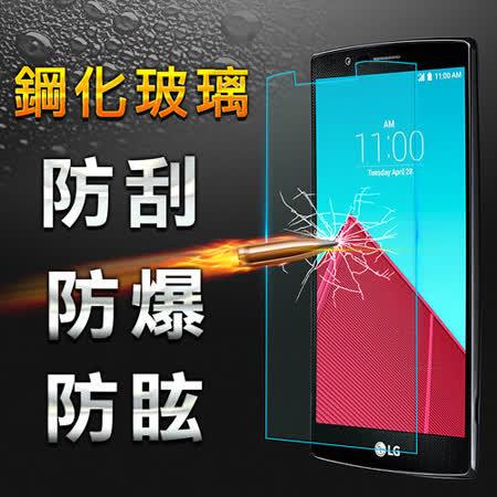 【YANG YI】揚邑 LG G4 防爆防刮防眩弧邊 9H鋼化玻璃保護貼膜