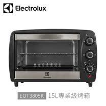 Electrolux 瑞典 伊萊克斯 15L專業級烤箱 (EOT3805K / EOT-3805K)