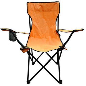 休閒扶手折疊椅-桔