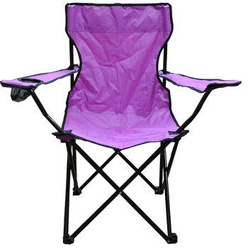 休閒扶手折疊椅-紫紅
