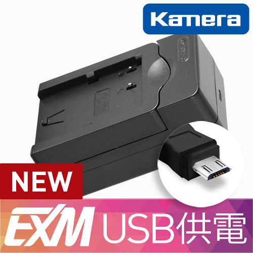 Kamera 隨身充 for Canon BP~511 ^(EX~M 004^)
