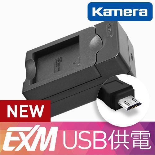 Kamera 隨身充 for Ricoh DB~60 65 70 ^(EX~M 011^)