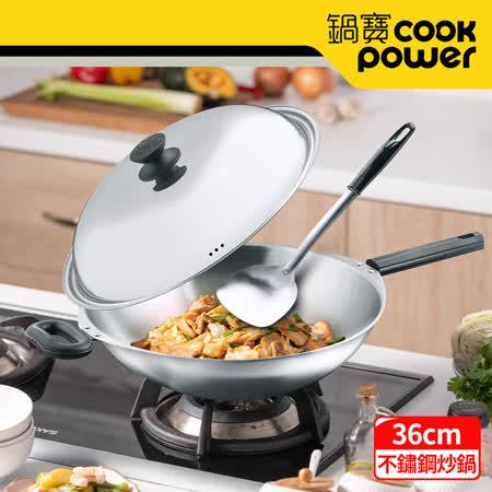 【網購】gohappy鍋寶煎大師不銹鋼炒鍋單柄36CM-SGD-636評價來 愛 買 最 划算