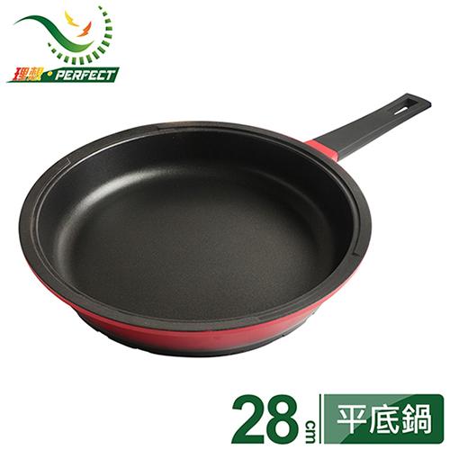 ~PERFECT‧理想~歐洲不沾鑄造平底鍋~28cm^(不附鍋蓋^)