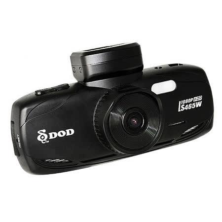 DOD LS465W GPS Full HD 行車記錄器 (行車記錄器 wifi送免費基本安裝服務)