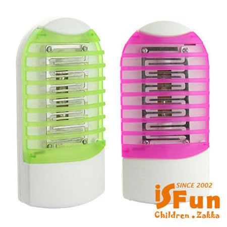 【iSFun】居家臥室*發光補蚊燈/隨機色