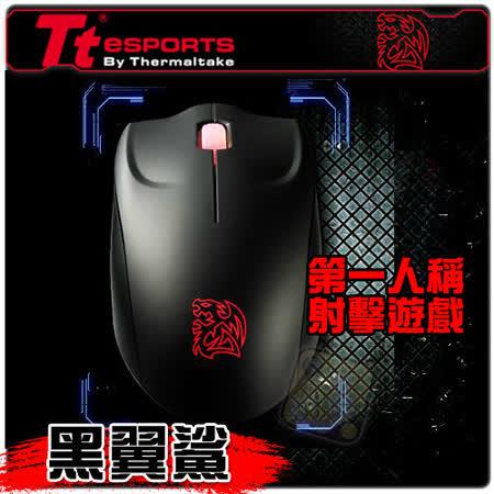 曜越 TT eSports 黑翼鯊 Azurues 光學電競滑鼠 三段可調DPI