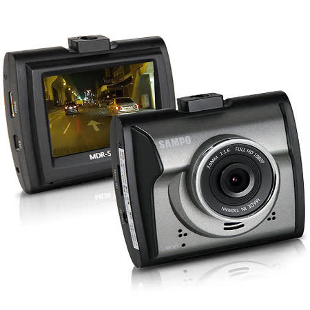 SAMPO 聲寶 MDR-SE12W FULL HD 1080P 高畫質行車記錄器 (送16G記憶卡+免費基本安裝服務)
