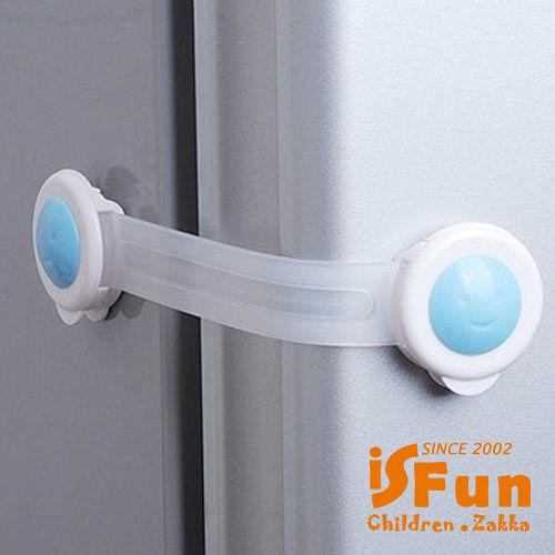 ~iSFun~兒童防護~加長型櫃子抽屜防開鎖4入