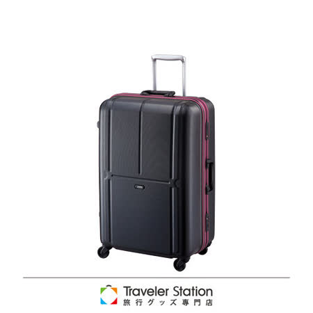 《Traveler Station》Traveler Station 25吋極輕炫彩霧面色框箱-粉框
