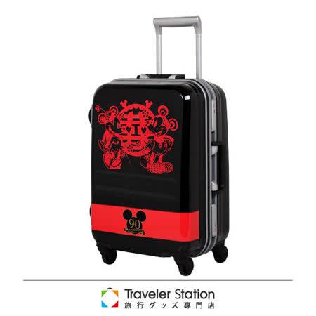 《Traveler Station》Disney 迪士尼90周年紀念囍字拉桿箱-19.5吋