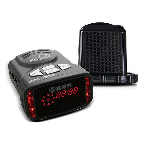 響尾蛇 GPS-008 行車安全語音測速警示器+全頻測速雷達機 (送免費基本安裝服務行車紀錄器 超速)