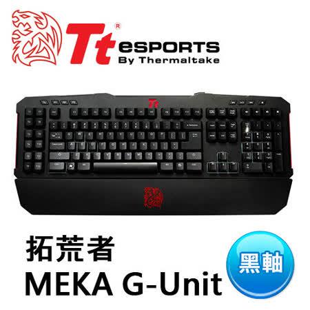 曜越 TT eSports 拓荒者 MEKA G-Unit 機械式電競鍵盤 (黑色黑軸)