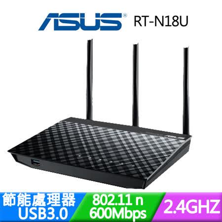 ASUS 華碩 RT-N18U 2.4GHz 600Mbps 高效能無線分享器