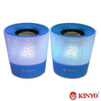 【KINYO】時尚裂紋炫光立體聲喇叭(US-181)