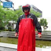 天德牌-M3戰袍連身機車雨衣-全紅