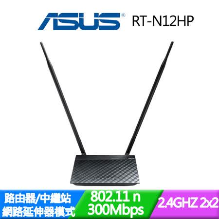 ASUS 華碩 RT-N12HP 300 Mbps Wireless-N 無線路由器