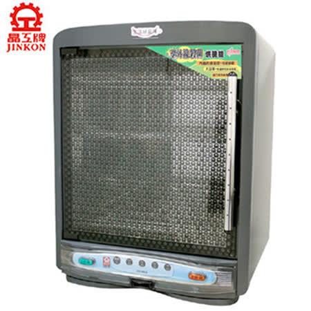 『晶工』☆紫外線殺菌三層烘碗機 EO-905